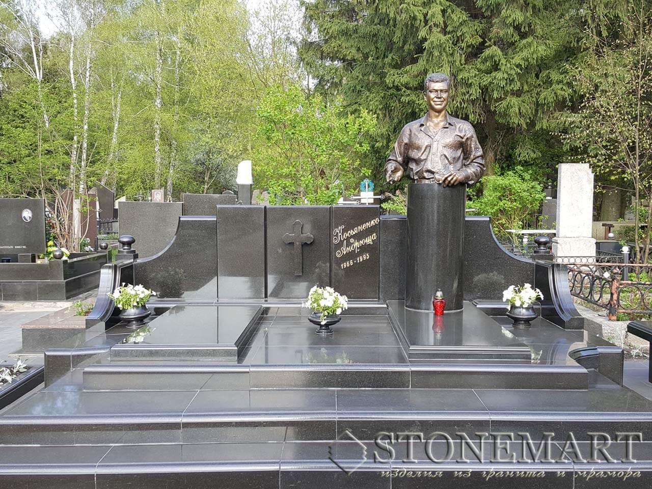Мемориал со ступенями №54