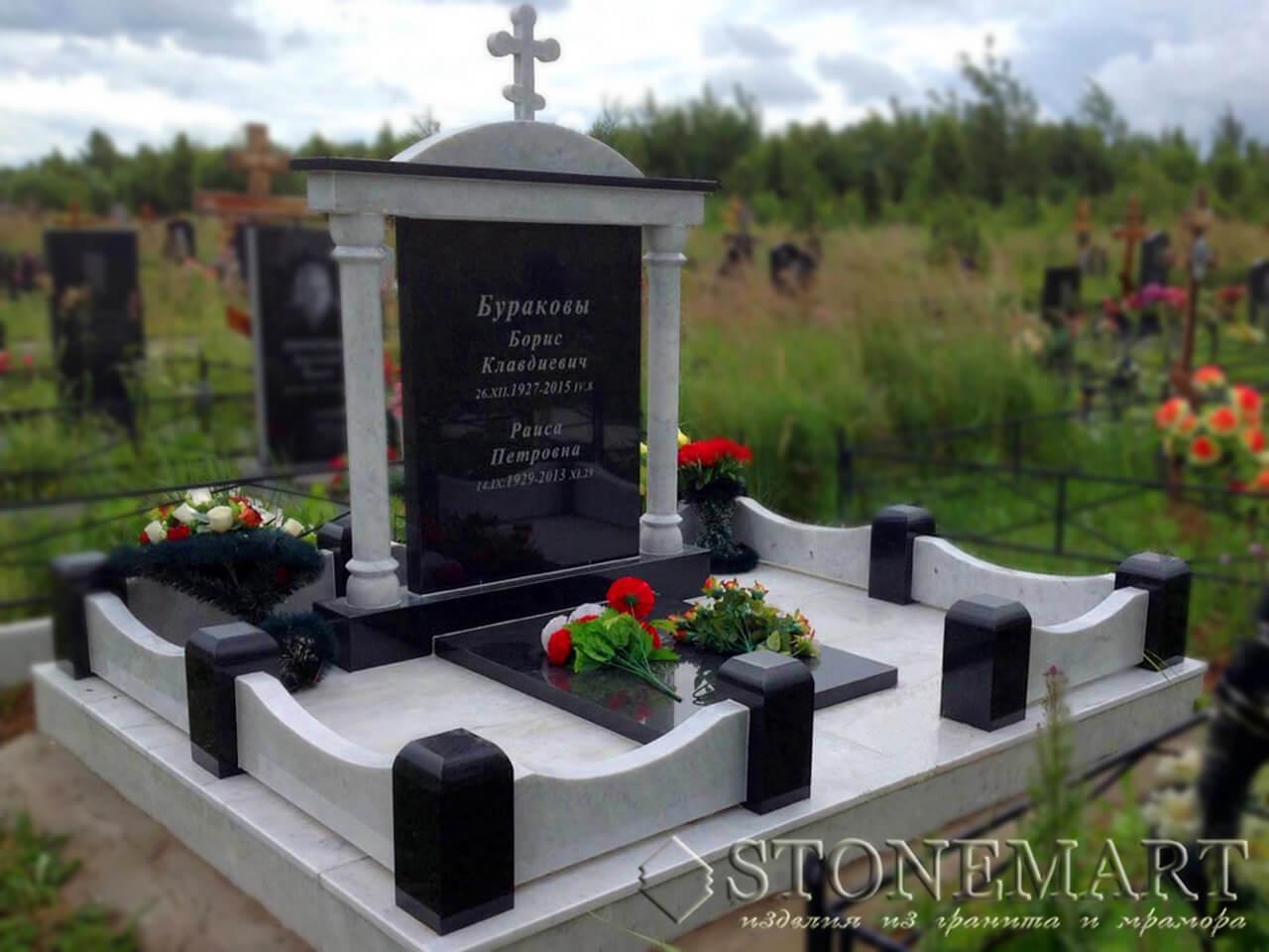 Памятник - мемориал №78
