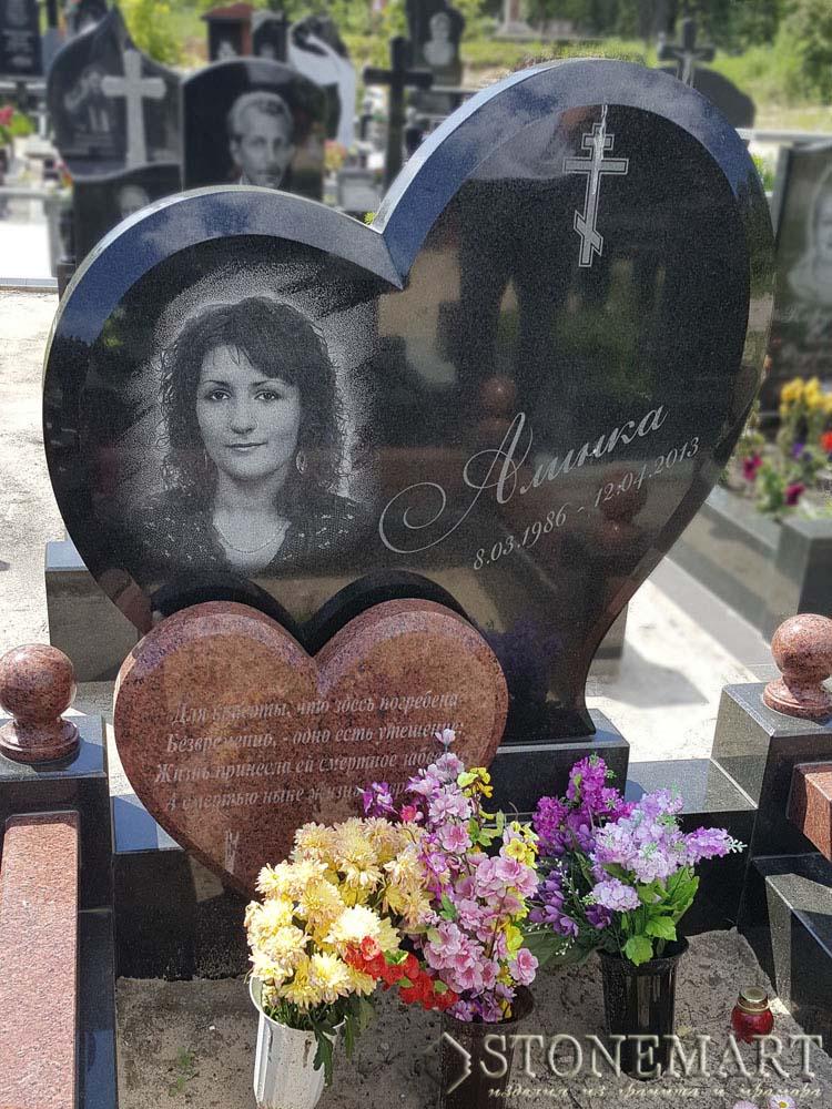 Памятник в виде сердца №104
