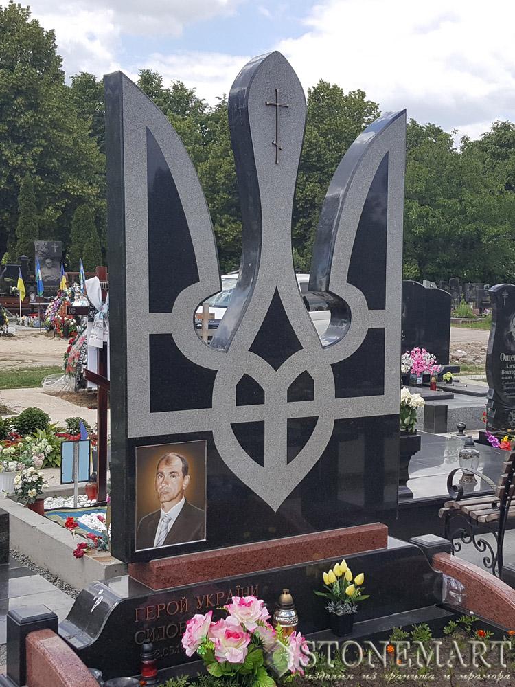1. Памятник Герб