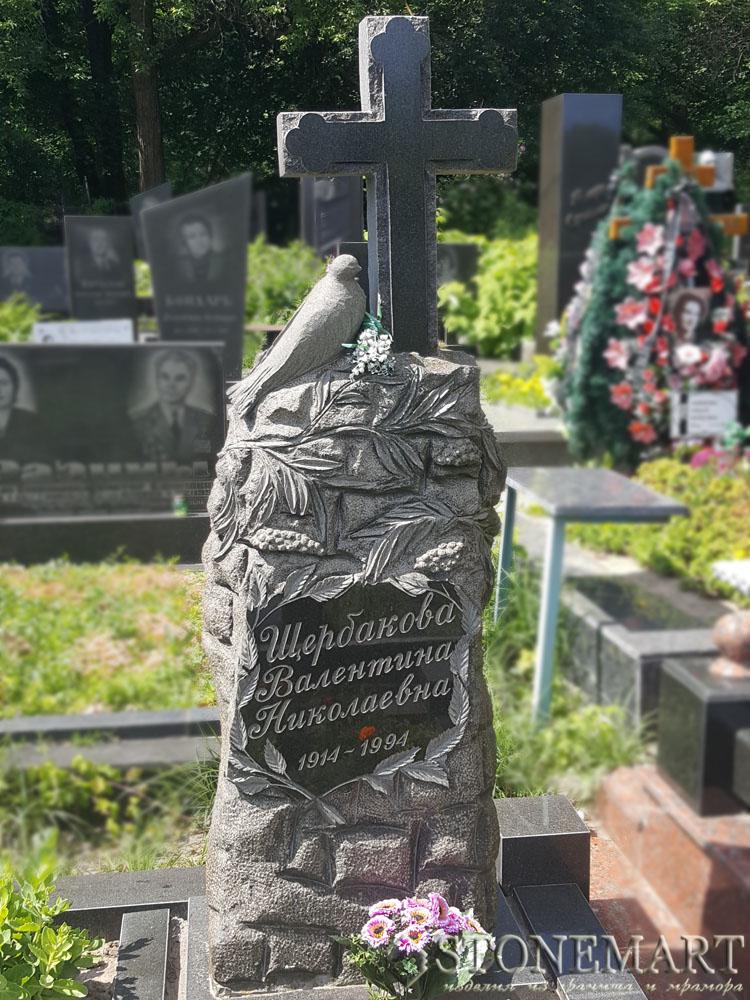 6. Памятник скульптура